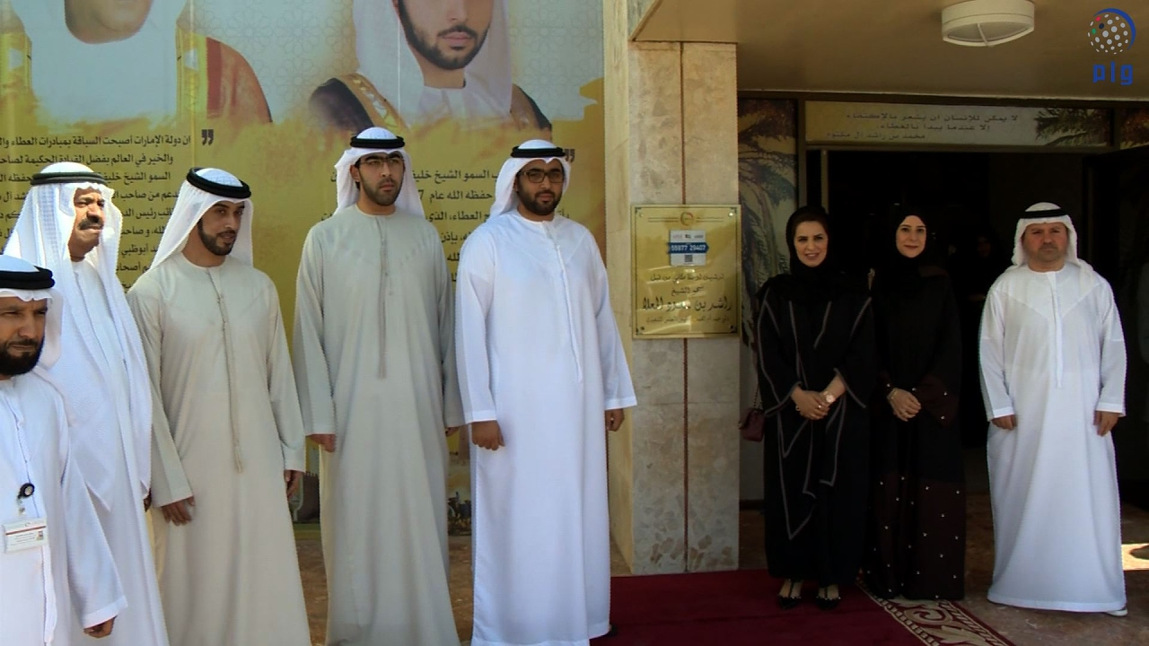 Ceremony to launch Makani in Umm Al Quwain February 2017