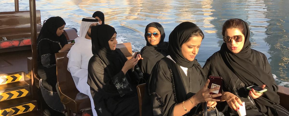 مشياً على الأقدام من الشارقة إلى مقر بلدية دبي! فبراير 2018