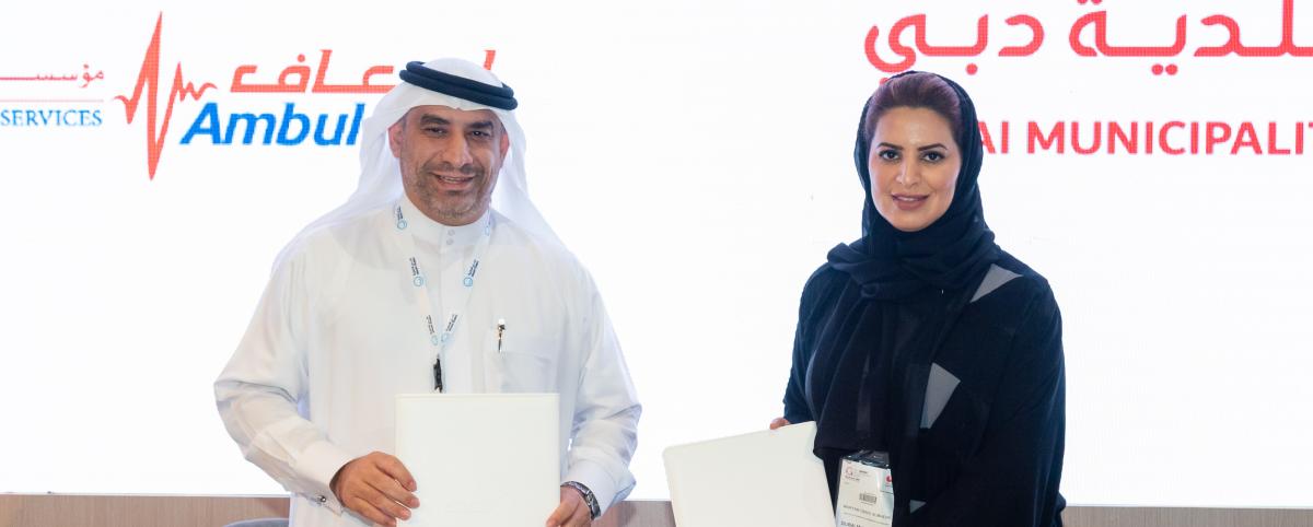 جيتكس 2019: مذكرة تفاهم بين بلدية دبي ومؤسسة دبي لخدمات الإسعاف أكتوبر 2019