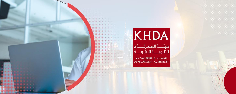 اجتماع إلكتروني مرئي مع هيئة المعرفة والتنمية البشرية بدبي يوليو 2020