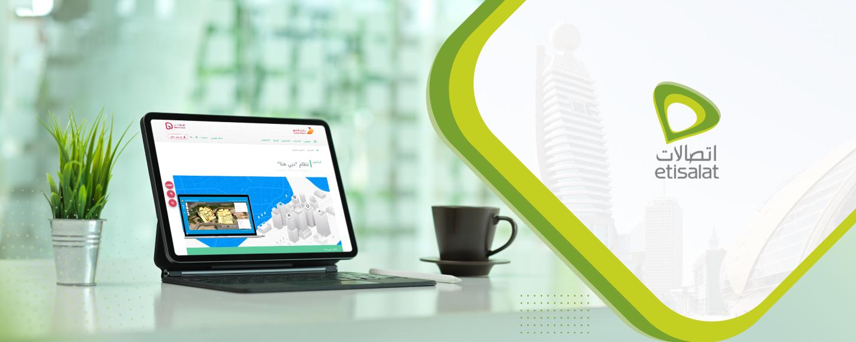 اجتماع إلكتروني مرئي مع مؤسسة الإمارات للاتصالات سبتمبر 2020