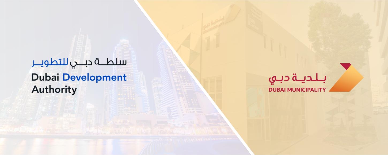 اتفاقية مستوى خدمة مع سلطة دبي للتطوير سبتمبر 2020