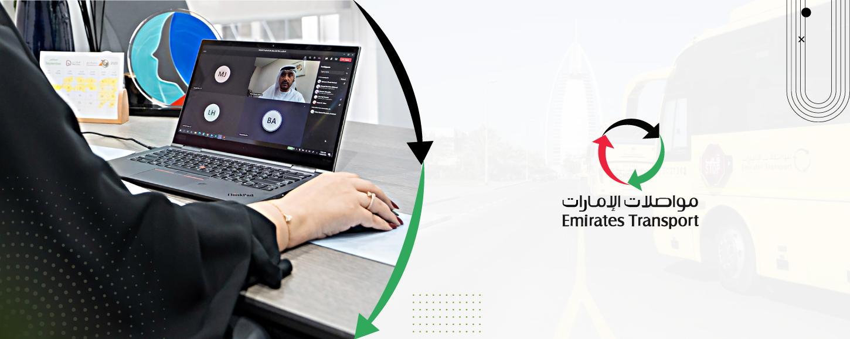 اجتماع إلكتروني مرئي مع مواصلات الإمارات سبتمبر 2020