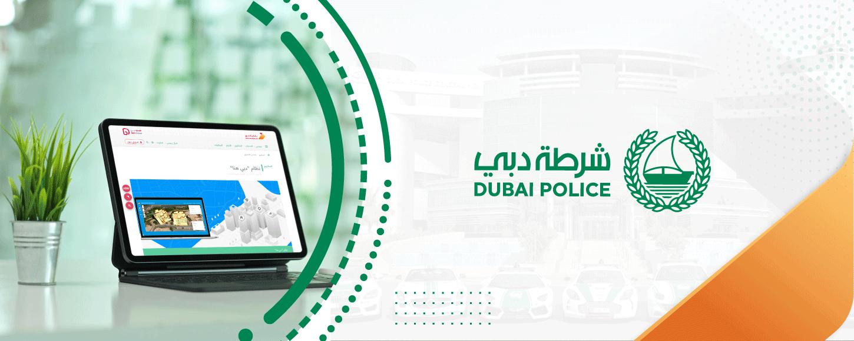 اجتماع إلكتروني مع شرطة دبي أكتوبر 2020
