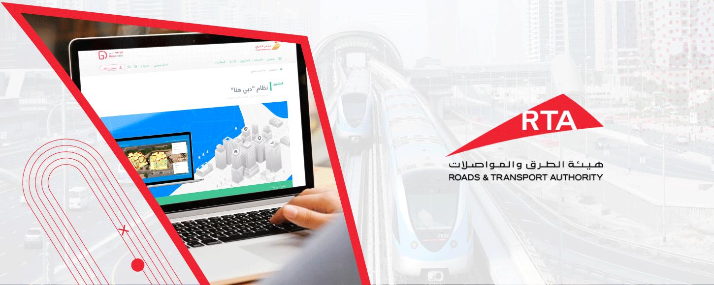 اجتماع إلكتروني مرئي مع هيئة الطرق والمواصلات بدبي نوفمبر 2020