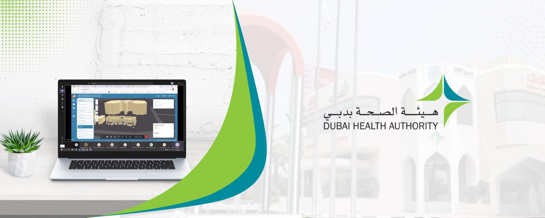 اجتماع إلكتروني مرئي مع هيئة الصحة بدبي أكتوبر 2020