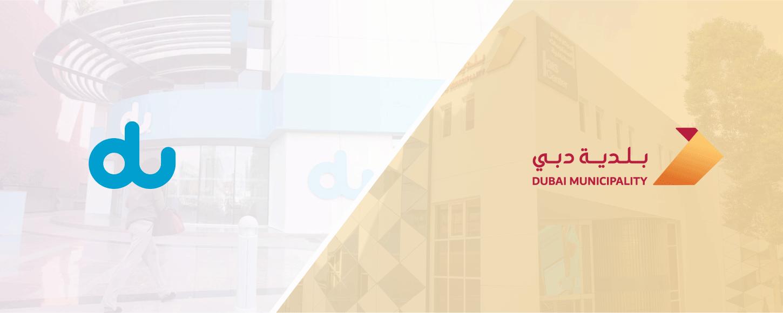 مذكرة تفاهم مع مؤسسة الإمارات للاتصالات المتكاملة - دو نوفمبر 2020