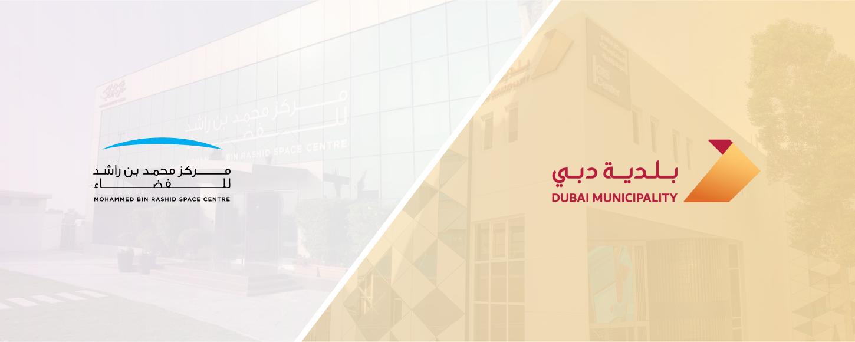 اتفاقية مستوى خدمة مع مركز محمد بن راشد للفضاء نوفمبر 2020