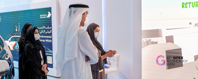 معالي عبدالله البسطي يتعرف على مشاريع المركز في جيتكس 2020 ديسمبر 2020