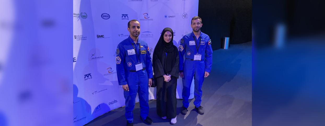 مؤتمر المهنيين الشباب في مجال الفضاء نوفمبر 2019