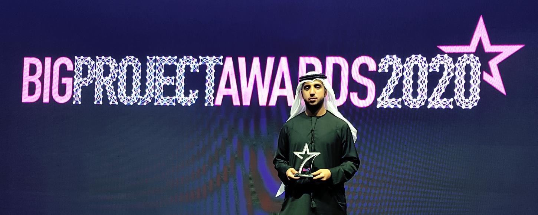 فوز بلدية دبي بجائزة التحول الرقمي في قطاع البناء والتشييد لعام 2020 يناير 2021