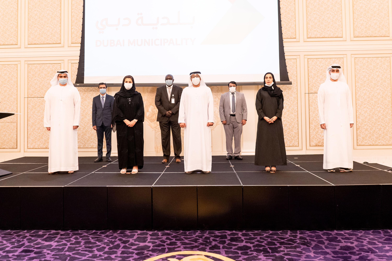 تكريم فريق عمل مشروع الخارطة الشاملة الموحدة أبريل 2021