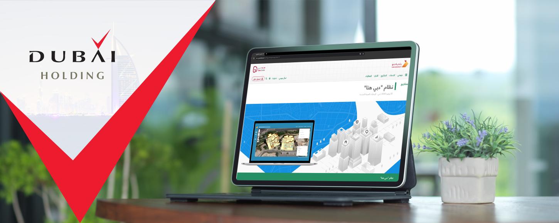 اجتماع إلكتروني مرئي مع دبي القابضة أبريل 2021