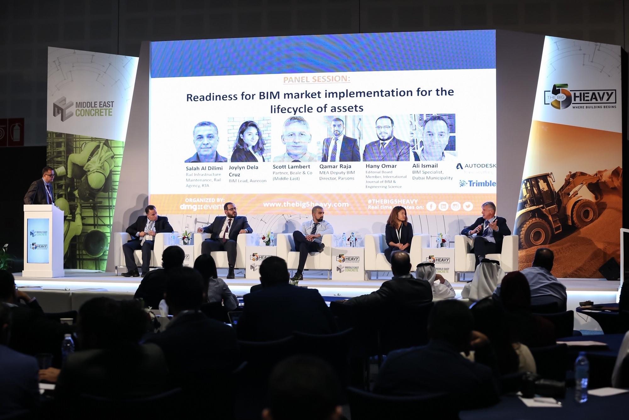 مشاركة المركز في معرض الخمسة الكبار الدولي نوفمبر 2019