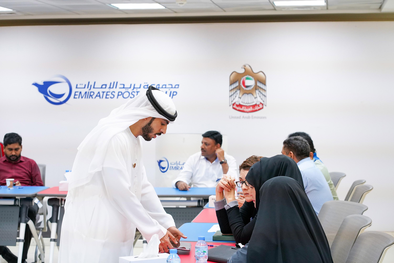 ورشة تعريفية بتطبيق مكاني:مجموعة بريد الإمارات فبراير 2020