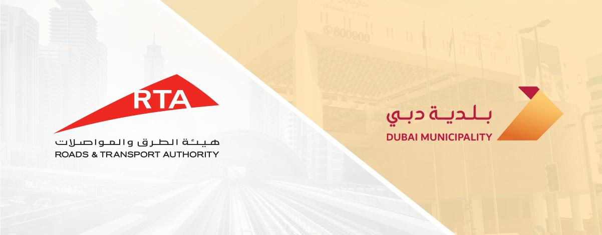 اتفاقية مستوى خدمة مع هيئة الطرق والمواصلات في دبي مايو 2020