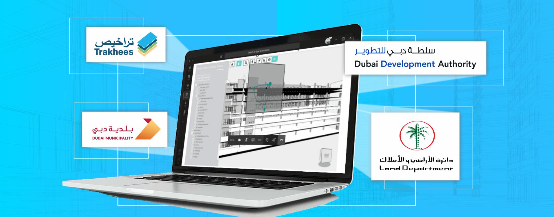 مستجدات مشروع تصميم وتنفيذ خريطة طريق لنمذجة معلومات المباني في دبي مايو 2020