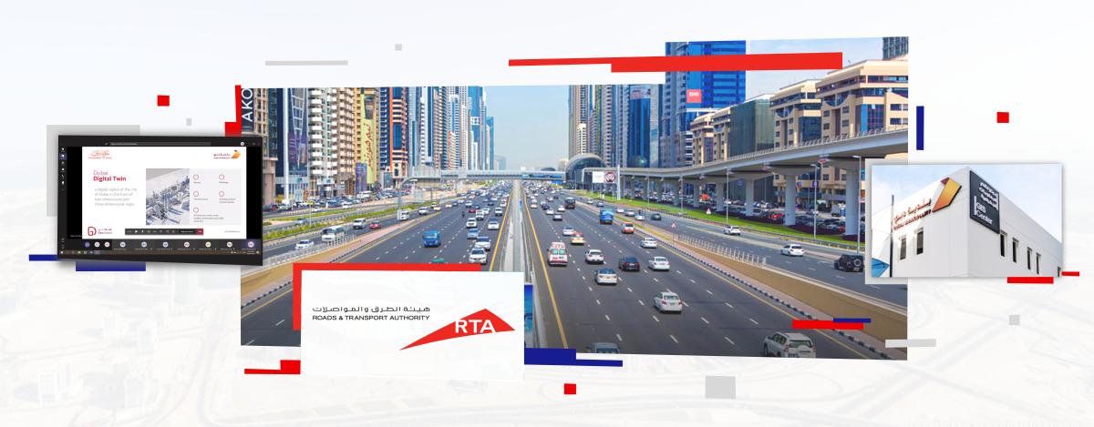 لقاء إلكتروني مرئي مع هيئة الطرق والمواصلات في دبي يونيو 2020