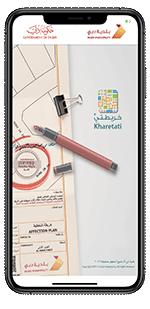 Kharetati App