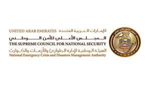 National Crisis & Emergency Management Authority
