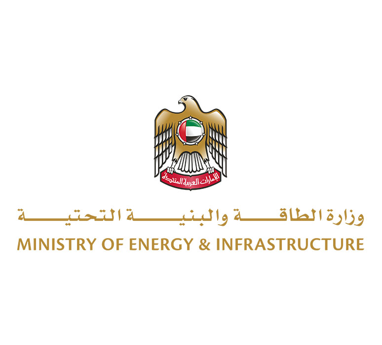 Ministry of Energy & Infrastructure